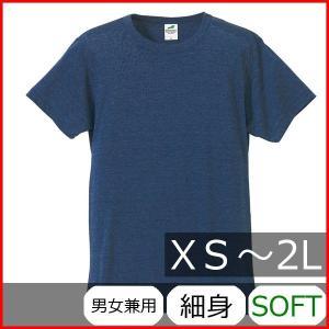 Tシャツ メンズ レディース 半袖 無地 丸首 大きい サイズ 人気 シャツ tシャツ スポーツ クルーネック ブランド トップス 男 女 丈夫 綿 小 xs s m l 2l 青 紺|bluestyle