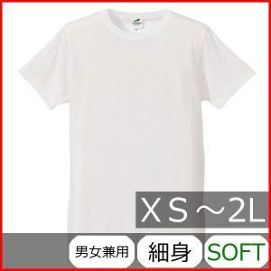 Tシャツ メンズ レディース 半袖 無地 丸首 大きい サイズ 人気 シャツ tシャツ スポーツ クルーネック ブランド トップス 男 女 丈夫 綿 小 xs s m l 2l 白 色|bluestyle