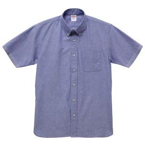 シャツ メンズ レディース 半袖 ボタンダウン 青 ブルー ビジネス コットン 綿 制服 ポケット オックスフォード カラーシャツ Yシャツ クールビズ カジュアル|bluestyle