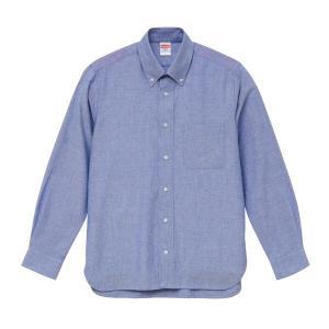 シャツ メンズ レディース 長袖 ボタンダウン 青 ブルー ビジネス コットン 綿 制服 ポケット オックスフォード カラーシャツ Yシャツ クールビズ カジュアル|bluestyle