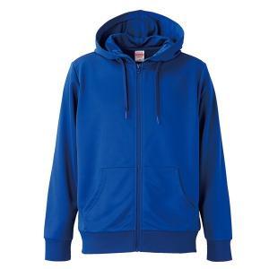 パーカー メンズ レディース 青 ブルー xs s m l xl xxl ss 2l 3l スウェット フルジップ 保温 速乾 厚手 ジップアップ スポーツ 吸水 長袖 アウター 無地 UV|bluestyle
