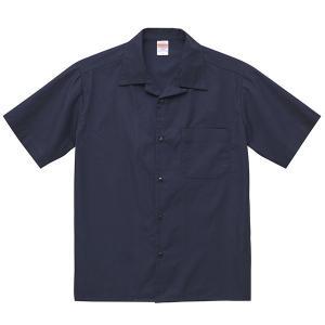 シャツ メンズ レディース 半袖 オープンカラーシャツ 紺 ネイビー 制服 ポケット 無地 ペン差し カラーシャツ ワイシャツ Yシャツ クールビズ カジュアルシャツ|bluestyle