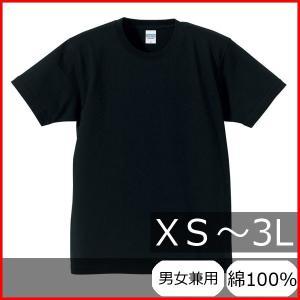 Tシャツ メンズ レディース 半袖 無地 丸首 大きい 厚手 綿 綿100 シャツ tシャツ 人気 スポーツ クルーネック ブランド トップス 男 女 丈夫 xs s m l 2l 3l 黒|bluestyle
