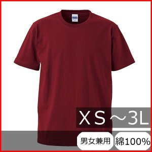 Tシャツ メンズ レディース 半袖 無地 丸首 大きい 厚手 綿 綿100 シャツ tシャツ 人気 スポーツ クルーネック ブランド 男 女 丈夫 xs s m l 2l 3l ワイン 赤|bluestyle