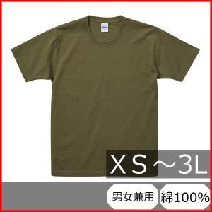 Tシャツ メンズ レディース 半袖 無地 丸首 大きい 厚手 綿 綿100 シャツ tシャツ 人気 スポーツ クルーネック ブランド トップス 男 女 丈夫 xs s m l 2l 3l 緑|bluestyle