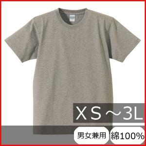 Tシャツ メンズ レディース 半袖 無地 丸首 大きい 厚手 綿 綿100 シャツ tシャツ スポーツ クルーネック ブランド トップス 男 女 丈夫 xs s m l 2l 3l 灰色|bluestyle