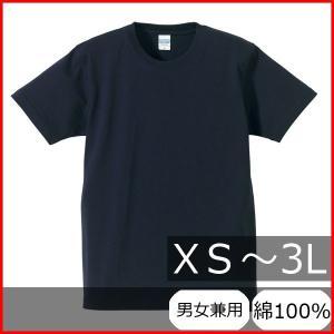 Tシャツ メンズ レディース 半袖 無地 丸首 大きい 厚手 綿 綿100 シャツ tシャツ 人気 スポーツ クルーネック ブランド トップス 男 女 丈夫 xs s m l 2l 3l 紺|bluestyle
