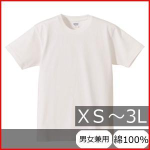 Tシャツ メンズ レディース 半袖 無地 丸首 大きい 厚手 綿 綿100 シャツ tシャツ 人気 スポーツ クルーネック ブランド トップス 男 女 丈夫 xs s m l 2l 3l 白|bluestyle