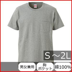 Tシャツ メンズ レディース 半袖 無地 丸首 大きい 厚手 綿 100 胸ポケット ポケット シャツ tシャツ スポーツ クルーネック トップス 男 女 丈夫 s m l 2l 灰色|bluestyle