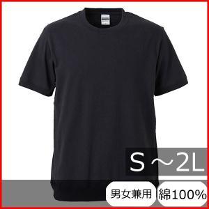 Tシャツ メンズ レディース 半袖 無地 丸首 大きい サイズ 厚手 綿 綿100 シャツ tシャツ スポーツ クルーネック ブランド スウェット 男 女 丈夫 s m l 2l 黒|bluestyle