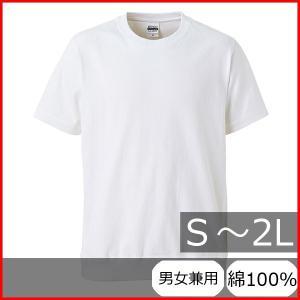 Tシャツ メンズ レディース 半袖 無地 丸首 大きい サイズ 厚手 綿 綿100 シャツ tシャツ スポーツ クルーネック ブランド スウェット 男 女 丈夫 s m l 2l 白|bluestyle