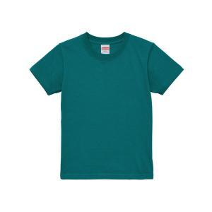 Tシャツ キッズ ボーイズ ガールズ 半袖 無地 uネック 厚手 綿 綿100 シャツ tシャツ スポーツ 子供 服 クルーネック 男 女 90 100 110 120 130 140 150 160 緑|bluestyle