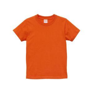 Tシャツ キッズ ボーイズ ガールズ 半袖 無地 uネック 厚手 綿 綿100 シャツ tシャツ スポーツ 子供 服 クルーネック 男 女 90 100 110 120 130 140 150 160 橙|bluestyle