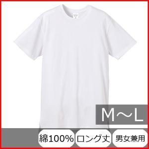 Tシャツ メンズ レディース 半袖 無地 白 ホワイト s m 大きいサイズ 丈夫 トップス シャツ ユニセックス 綿100% ジュニア おしゃれ ロング スリット ポケット|bluestyle