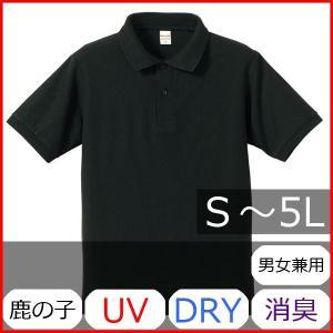 ポロシャツ メンズ レディース 半袖 シャツ ブランド ドライ 無地 大きい 小さい UVカット スポーツ 鹿の子 男 女 消臭 速乾 xs s m l 2l 3l 4l 5l 人気 黒 色|bluestyle