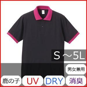 ポロシャツ メンズ レディース 半袖 シャツ ブランド ドライ 無地 大きい 小さい UVカット スポーツ 鹿の子 男 女 消臭 速乾 xs s m l 2l 3l 4l 5l 黒 ピンク|bluestyle