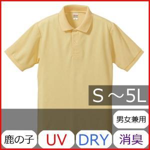 ポロシャツ メンズ レディース 半袖 シャツ ブランド ドライ 無地 大きい 小さい UVカット スポーツ 鹿の子 男 女 消臭 速乾 xs s m l 2l 3l 4l 5l ベージュ bluestyle