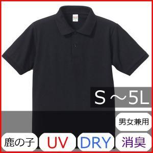 ポロシャツ メンズ レディース 半袖 シャツ ブランド ドライ 無地 大きい 小さい UVカット スポーツ 鹿の子 男 女 消臭 速乾 xs s m l 2l 3l 4l 5l 人気 青 紺|bluestyle