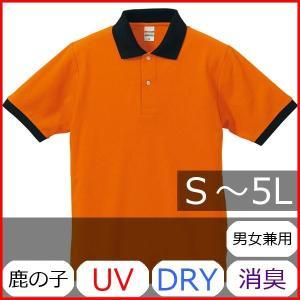 ポロシャツ メンズ レディース 半袖 シャツ ブランド ドライ 無地 大きい 小さい UVカット スポーツ 鹿の子 男 女 消臭 速乾 xs s m l 2l 3l 4l 5l 人気 黒 橙 bluestyle