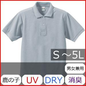 ポロシャツ メンズ レディース 半袖 シャツ ブランド ドライ 無地 大きい 小さい UVカット スポーツ 鹿の子 男 女 消臭 速乾 xs s m l 2l 3l 4l 5l 人気 灰色|bluestyle