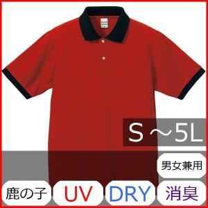 ポロシャツ メンズ レディース 半袖 シャツ ブランド ドライ 無地 大きい 小さい UVカット スポーツ 鹿の子 男 女 消臭 速乾 xs s m l 2l 3l 4l 5l 人気 赤 黒 bluestyle