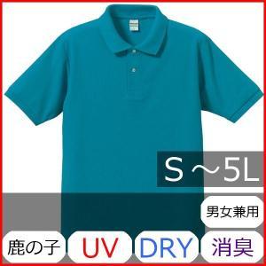 ポロシャツ メンズ レディース 半袖 シャツ ブランド ドライ 無地 大きい 小さい UVカット スポーツ 鹿の子 男 女 消臭 速乾 xs s m l 2l 3l 4l 5l 人気 青 色 bluestyle
