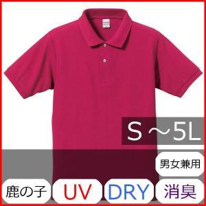ポロシャツ メンズ レディース 半袖 シャツ ブランド ドライ 無地 大きい 小さい UVカット スポーツ 鹿の子 男 女 消臭 速乾 xs s m l 2l 3l 4l 5l 人気 ピンク bluestyle