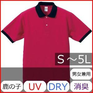 ポロシャツ メンズ レディース 半袖 シャツ ブランド ドライ 無地 大きい 小さい UVカット スポーツ 鹿の子 男 女 消臭 速乾 xs s m l 2l 3l 4l 5l 黒 ピンク bluestyle