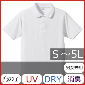ポロシャツ メンズ レディース 半袖 シャツ ブランド ドライ 無地 大きい 小さい UVカット スポーツ 鹿の子 男 女 消臭 速乾 xs s m l 2l 3l 4l 5l 人気 白 色 bluestyle