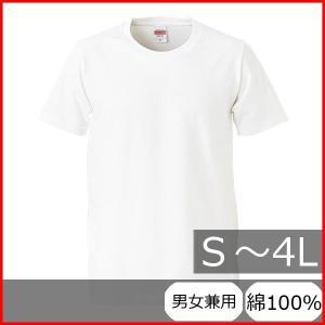 Tシャツ メンズ レディース 半袖 無地 丸首 大きい 綿 綿100 シャツ tシャツ スポーツ クルーネック ブランド トップス 男 女 丈夫 人気 s m l 2l 3l 4l 白 色|bluestyle