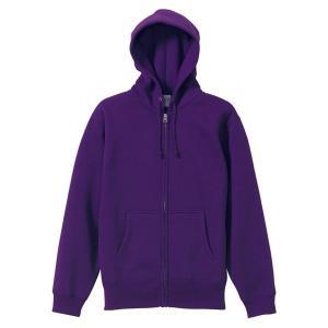 パーカー メンズ レディース 紫 パープル s m l xl xxl 2l 3l スウェット 無地 フルジップ 裏起毛 厚手 ジップアップ コットン 綿 大きい 長袖 フード トップス|bluestyle