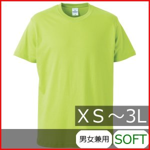 Tシャツ メンズ レディース 半袖 無地 丸首 大きい 綿 綿100 シャツ tシャツ スポーツ クルーネック ブランド トップス 男 女 丈夫 人気 xs s m l 2l 3l 緑 黄緑|bluestyle