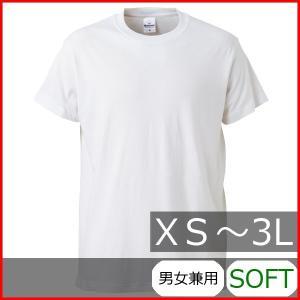 Tシャツ メンズ レディース 半袖 無地 丸首 大きい 綿 綿100 シャツ tシャツ スポーツ クルーネック ブランド トップス 男 女 丈夫 人気 xs s m l 2l 3l 白 色|bluestyle