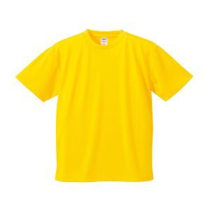 Tシャツ メンズ レディース 半袖 無地 黄色 イエロー s m l xl 2l xxl 3l xxxl 4l xxxxl 5l 大きいサイズ 丈夫 シャツ ユニセックス ポリエステル 吸水速乾 吸汗|bluestyle