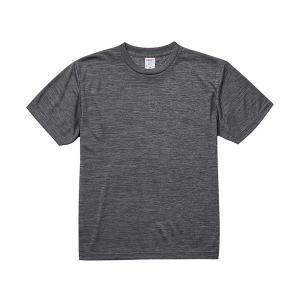 【全国送料無料】  吸水速乾と、紫外線カット機能を持ち合わせた高性能Tシャツ♪(ヘザーチャコール) ...
