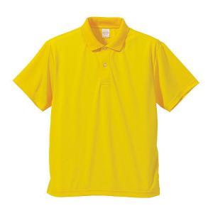 ポロシャツ メンズ レディース 半袖 シャツ ブランド ドライ 無地 大きい サイズ UVカット スポーツ 人気 トップス 男 女 速乾 xs s m l 2l 3l 4l 5l 黄色 丈夫|bluestyle