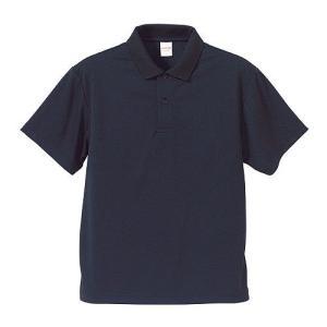 ポロシャツ メンズ レディース 半袖 シャツ ブランド ドライ 無地 大きい サイズ UVカット スポーツ 人気 トップス 男 女 速乾 xs s m l 2l 3l 4l 5l 青 色 紺|bluestyle