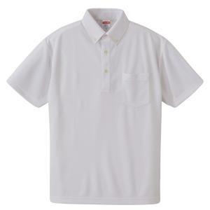 ポロシャツ メンズ レディース 半袖 無地 白 ホワイト xs s m l xl xxl xxxl xxxxl 2l 3l 4l 5l 大きいサイズ ボタンダウン ポケット 速乾 ドライ 消臭 UV 吸汗 bluestyle