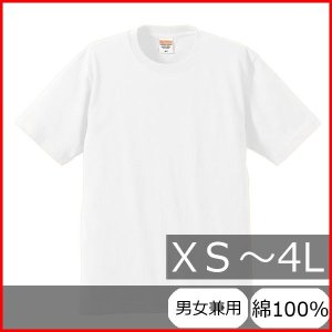 Tシャツ メンズ レディース 無地 半袖 シャツ tシャツ ブランド uネック 大きい スポーツ 人気 クルーネック トップス 男 女 xs s m l 2l 3l 4l 白 ホワイト|bluestyle