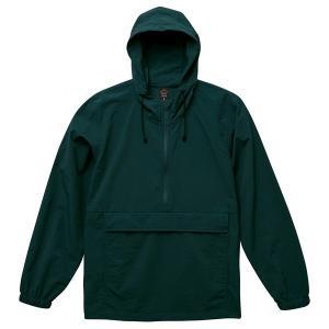 パーカー メンズ レディース 緑 グリーン m l xl 2l パッカブル 携帯 アノラック 上着 ナイロン ジャケット アウター 無地 アウトドア 旅行 トラベル 軽 フード|bluestyle