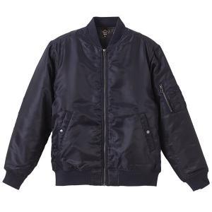 ジャケット メンズ レディース MA-1 紺 ネイビー s m l xl 2l ミリタリー 中綿 ブルゾン 防寒 無地 秋 冬 防風 撥水 保温 ジャンパー 大きいサイズ アウター 男|bluestyle