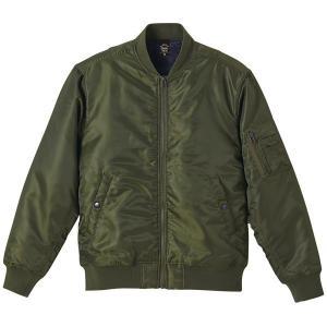 ジャケット メンズ レディース MA-1 緑 カーキ s m l xl 2l ミリタリー 中綿 ブルゾン 防寒 無地 秋 冬 防風 撥水 保温 ジャンパー 大きいサイズ アウター 男 bluestyle
