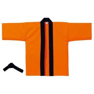 ハッピ はっぴ 法被 半袖 帯付 大人 子供 お祭り イベント ポケット 綿100% カラー オレンジ 半天 はんてん 無地 メンズ レディース 学園祭 展覧会 展示会|bluestyle