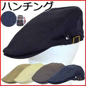 ハンチング メンズ ハンチング帽子 ハンチング帽 レディース 帽子 ゴルフ おしゃれ 父の日 シンプル 夏 ギフト プレゼント キャップ 母の日 カジュアル 敬老 綿|bluestyle