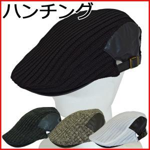 ハンチング メンズ ハンチング帽子 ハンチング帽 レディース 帽子 ゴルフ おしゃれ 父の日 夏 ギフト プレゼント キャップ 敬老の日 無地 黒 白 秋 冬 春 ぼうし|bluestyle