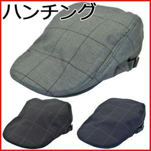 ハンチング メンズ ハンチング帽子 ハンチング帽 レディース 帽子 ゴルフ おしゃれ 父の日 シンプル ギフト プレゼント 夏 キャップ 敬老の日 ぼうし サイズ調整|bluestyle