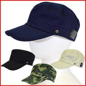 ワークキャップ メンズ レディース 帽子 黒 キャップ ストリート フェス スポーツ 迷彩 おしゃれ アウトドア ジュニア 子供 日よけ 夏 レールキャップ 綿 父の日|bluestyle