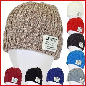 ニット帽 ダブルワッチ メンズ レディース キッズ ワッチ ビーニー ニット帽子 おしゃれ 帽子 ニットワッチ スキー スノーボード スポーツ 防寒 ニットキャップ|bluestyle