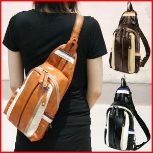 ボディバッグ メンズ レディース ワンショルダー キッズ 人気 ショルダーバッグ 斜めがけバッグ 軽量 バッグ 旅行 大きめ 鞄 かばん 大容量 男 女 おすすめ 黒|bluestyle