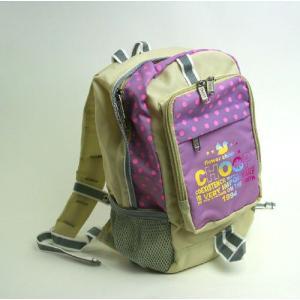 リュックサック キッズ 遠足 通学 旅行 子供 女の子 メンズ レディース choop リュック シュープ バッグ かばん こども 学校 通園 かわいい ジュニア|bluestyle